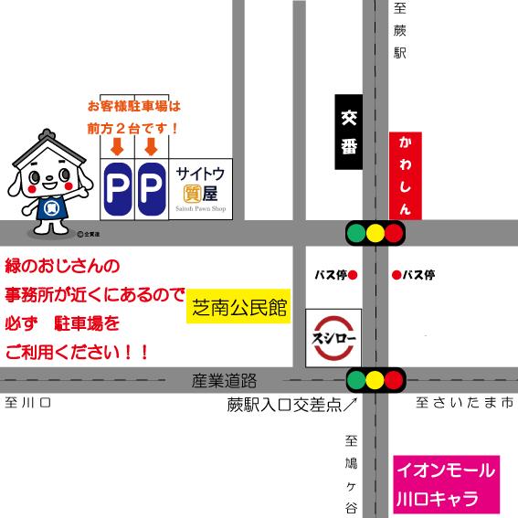 map-saitoh78-2